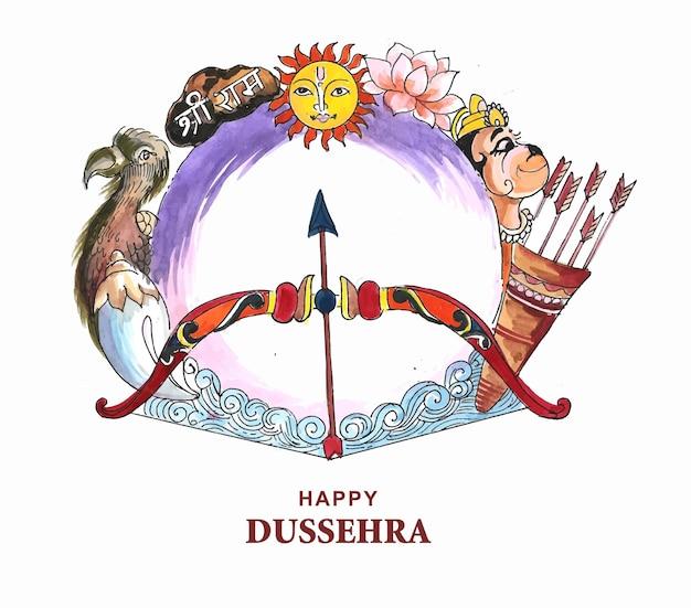 Arco e frecce decorativi nel fondo felice del festival di dussehra