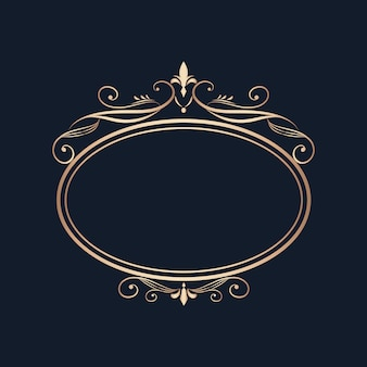 Decorative calligraphic ornament banner vector