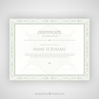 Шаблон декоративного сертификата