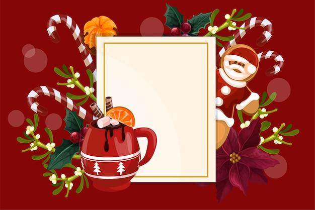 装飾的なクリスマスグリーティングカードテンプレート