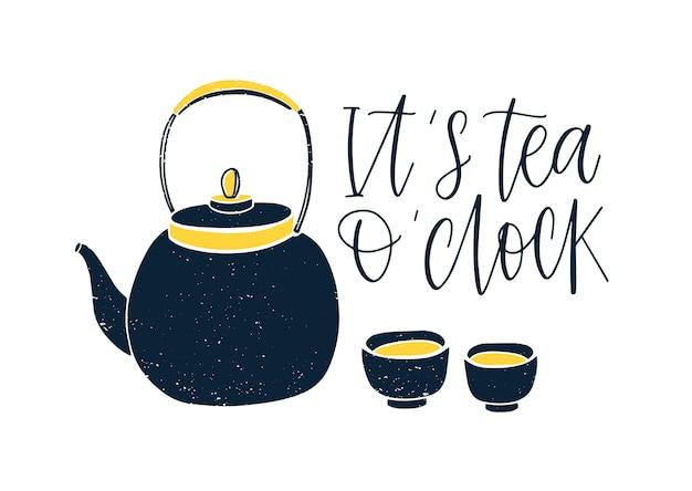 筆記体フォント、ティーポット、白い背景で隔離のカップやマグカップで手書きのエレガントな文字で装飾的な構成。