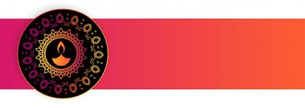 Decorative diwali diya empty banner design
