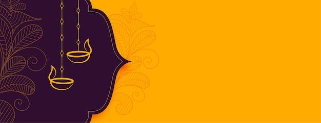 Banner di festival di diwali decorativo con lo spazio del testo