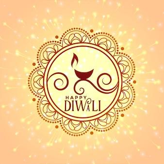 Decorative diya for happy diwali festival