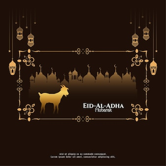 Decorative eid al adha mubarak greeting card