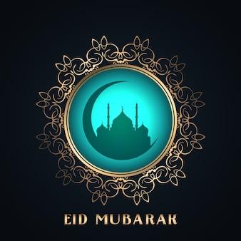 Decorative eid mubarak sfondo