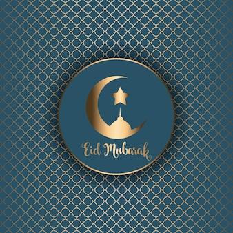 Sfondo decorativo eid mubarak
