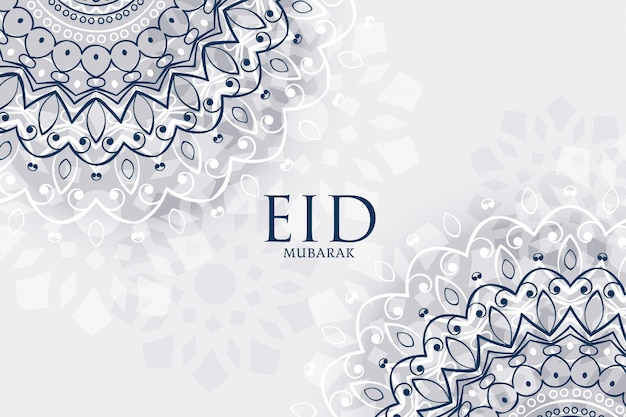 Decorative eid mubarak greeting