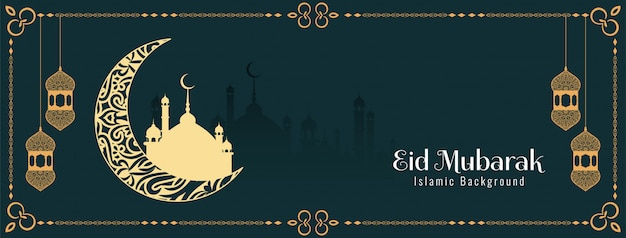 Decorative eid mubarak islamic banner with crescent moon