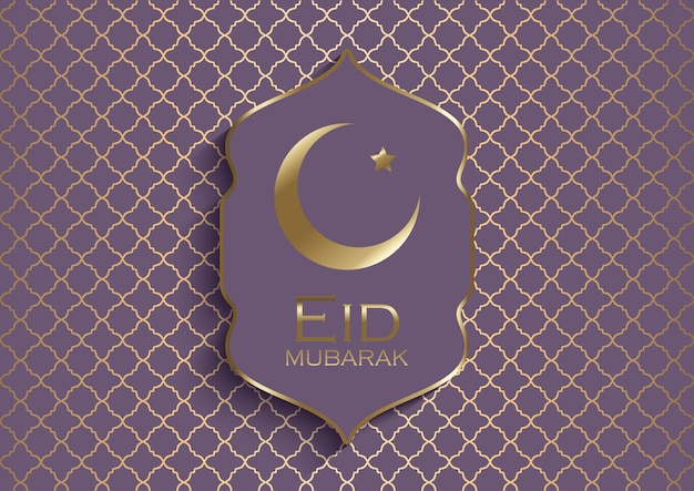 Decorative eid mubarak