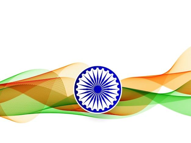装飾的なエレガントな波状のインドの旗のデザイン