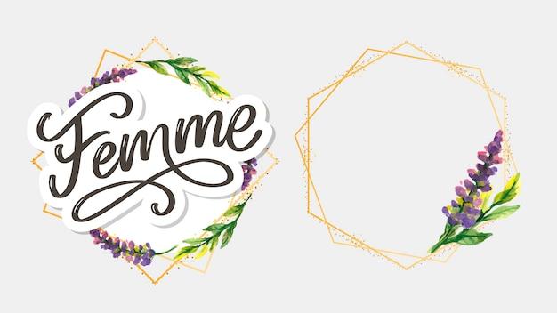 装飾的なファムテキストレタリング書道花ブラシスローガン
