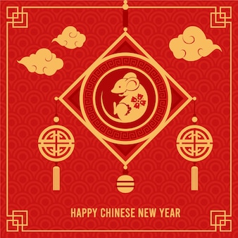 Декоративный плоский дизайн для китайского нового года