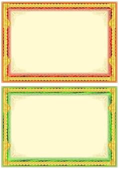 卒業証書や証明書の装飾枠の枠のテンプレート