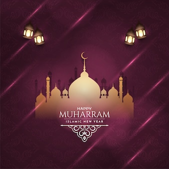 Декоративный глянцевый happy muharram