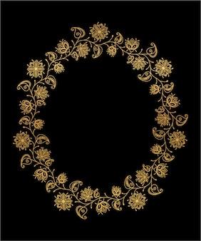 꽃 모티브 장식 골드 화환. 꽃과 잎 여름 골드 프레임입니다. 벡터 격리 된 그림입니다.