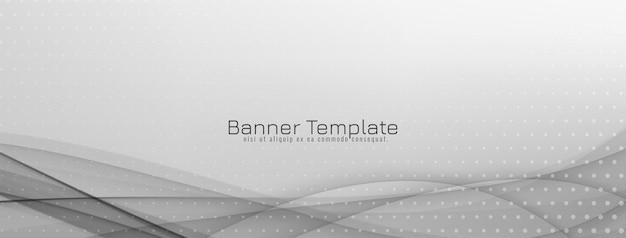 Декоративный серый и белый волновой стиль баннер дизайн вектор