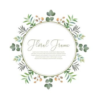装飾的なグリーティングカードまたは花の招待状