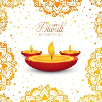 Decorative happy diwali background vector
