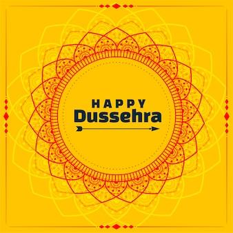 装飾的な幸せなダシャラ祭はカードのデザインを望みます
