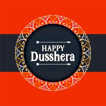 Decorative happy dusshera festival wishes card