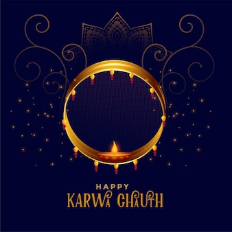 Decorative happy karwa chauth festival card
