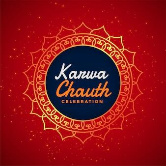 Decorative happy karwa chauth festival card
