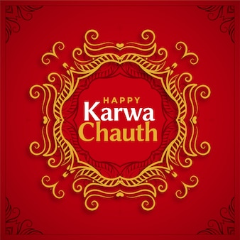 Decorative happy karwa chauth festival greeting design