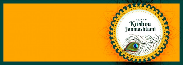 Decorative happy krishna janmashtami festival banner design