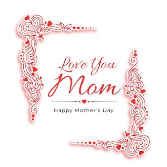 Декоративный счастливый день матери приветствие дизайн фона