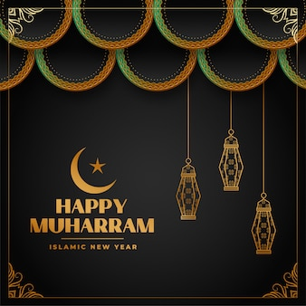 Decorative happy muharram festival greeting