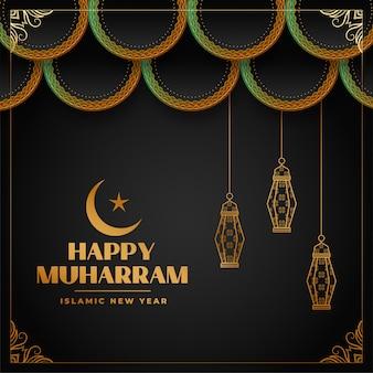 Decorative happy muharram festival greeting