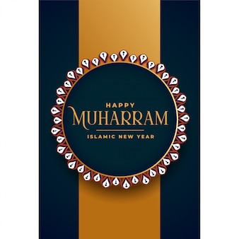 Decorative happy muharram islamic new year background