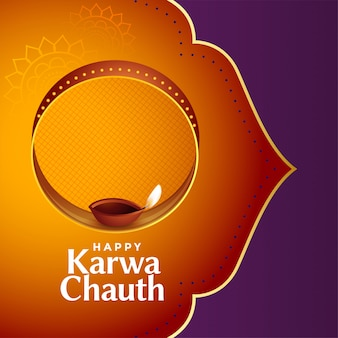 Decorative indian happy karwa chauth festival card