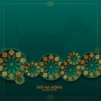 Decorative islamic eid al adha festival background