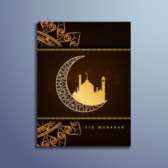 Religioso elegante eid mubarak flyer design