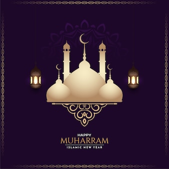 装飾的なイスラムの幸せなムハラムデザイン