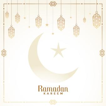Decorative islamic lanterns ramadan kareem card