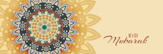 Decorative islamic pattern eid mubarak banner design