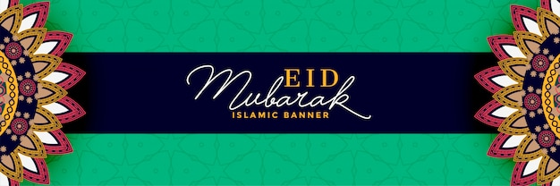 Decorative islamic style eid mubarak banner design