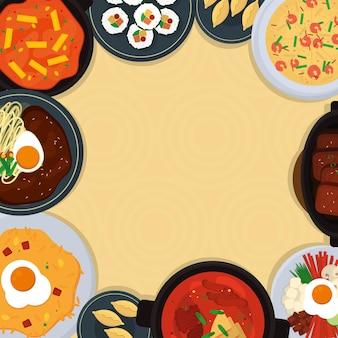 装飾的な韓国料理のテンプレート