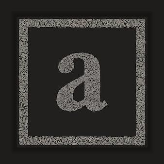 프레임 배경 장식 문자 모노그램 로고 알파벳 벡터
