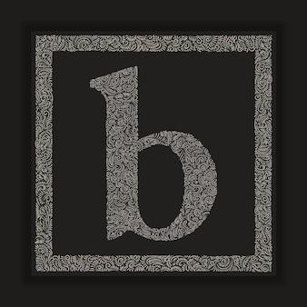 프레임 배경 장식 문자 b 모노그램 로고 알파벳 벡터