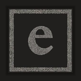 프레임 배경 장식 문자 e 모노그램 로고 알파벳 벡터