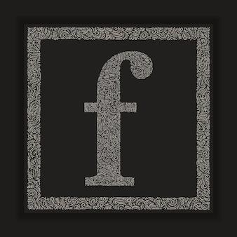 프레임 배경 장식 문자 f 모노그램 로고 알파벳 벡터