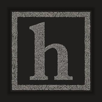 Decorative letter h monogram logo alphabet vector