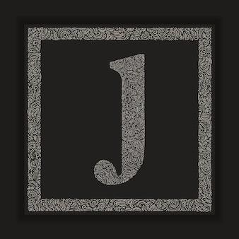 Decorative letter j monogram logo alphabet vector