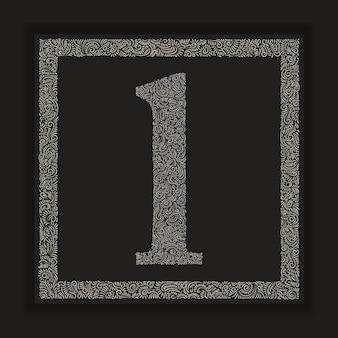 Decorative letter l monogram logo alphabet vector