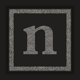 Decorative letter n monogram logo alphabet vector