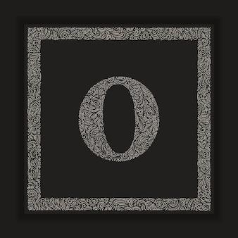 Decorative letter o monogram logo alphabet vector